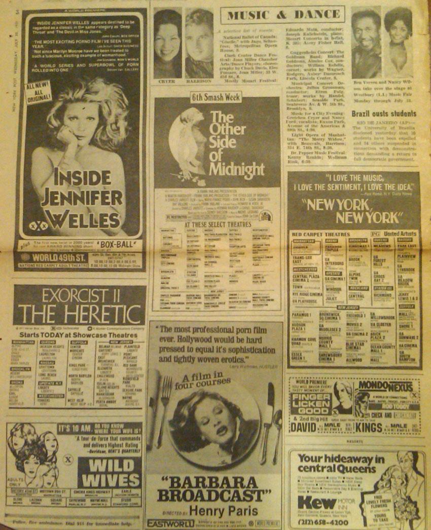 1977 jennifer welles inside jennifer 6